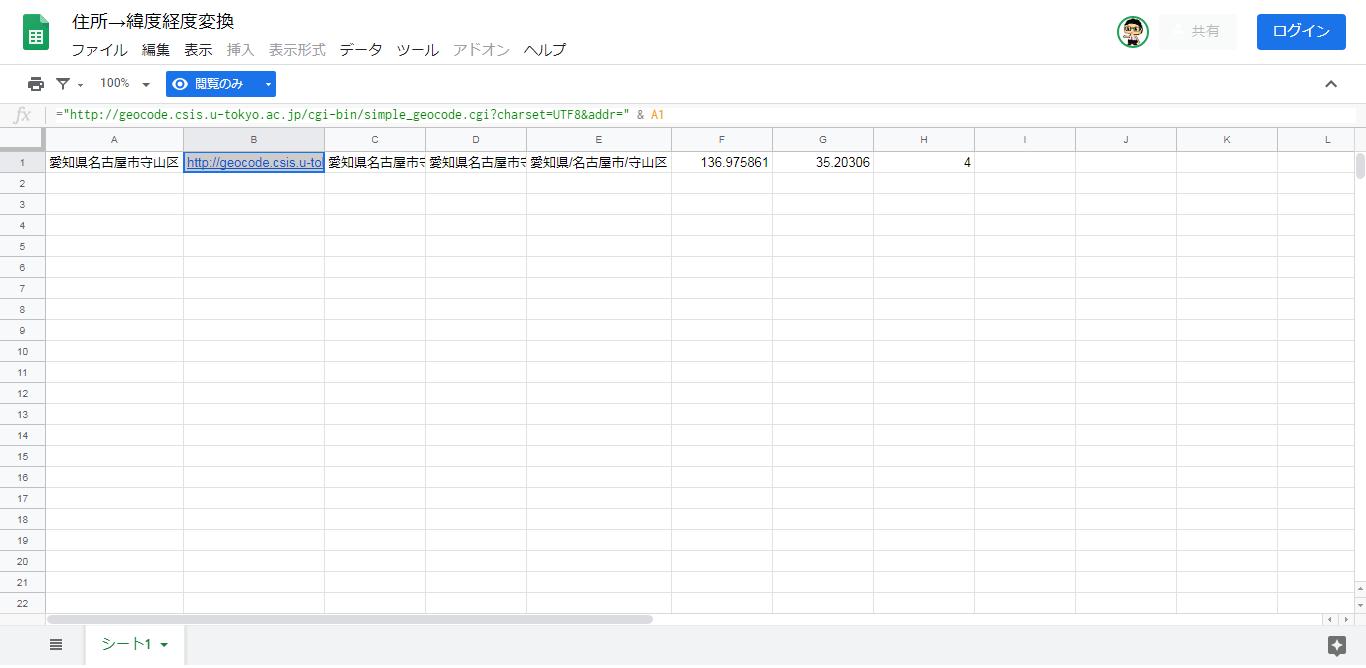 screencapture-docs-google-spreadsheets-d-1T7n7nfWyjfk9GAnPTHjv2cJVaKwWxRJK-c2kV138UR8-edit-2019-04-24-11_29_56.png