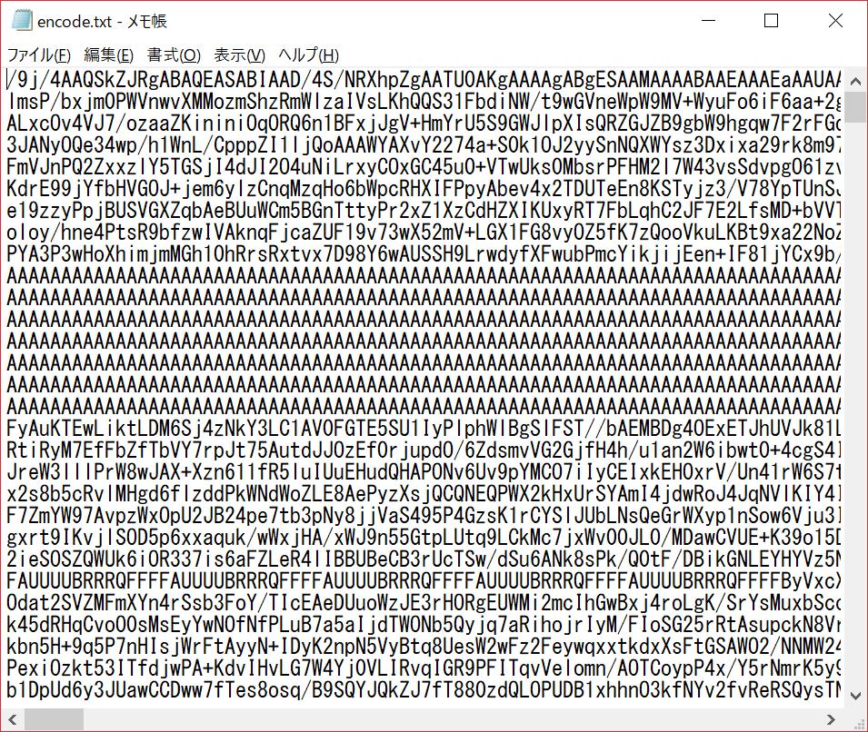 Python]Base64でエンコードされた画像データをデコードする
