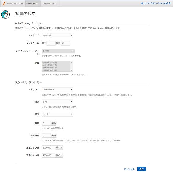 14_容量の変更.png