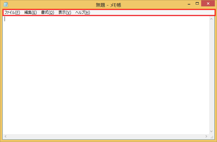 notepad_027.png