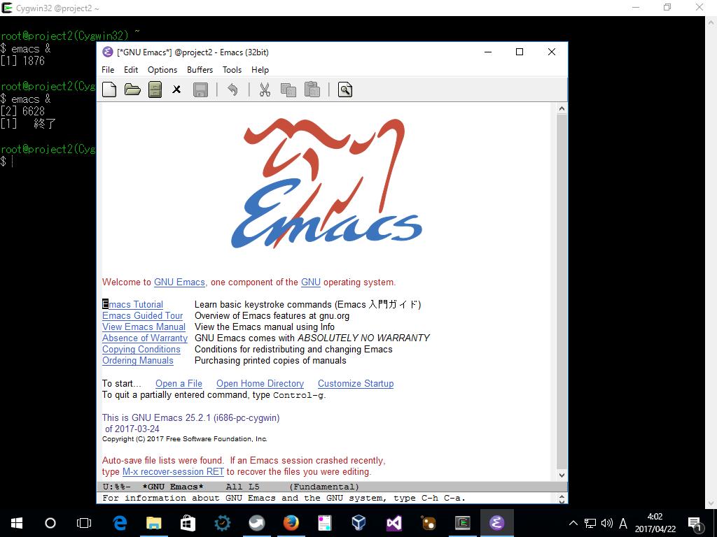 Cygwinインストール革命 (Mac/Linuxユーザーに朗報。Windows上で tmux ...