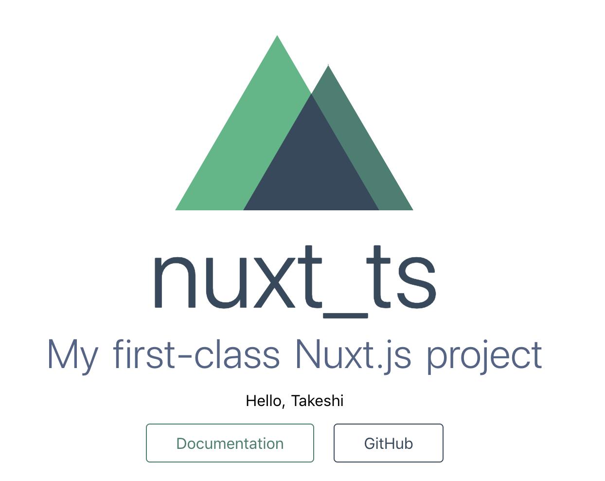 Nuxt jsでTypeScriptとJSXとJest - Qiita