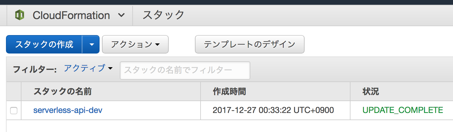 スクリーンショット 2017-12-29 3.41.14.png