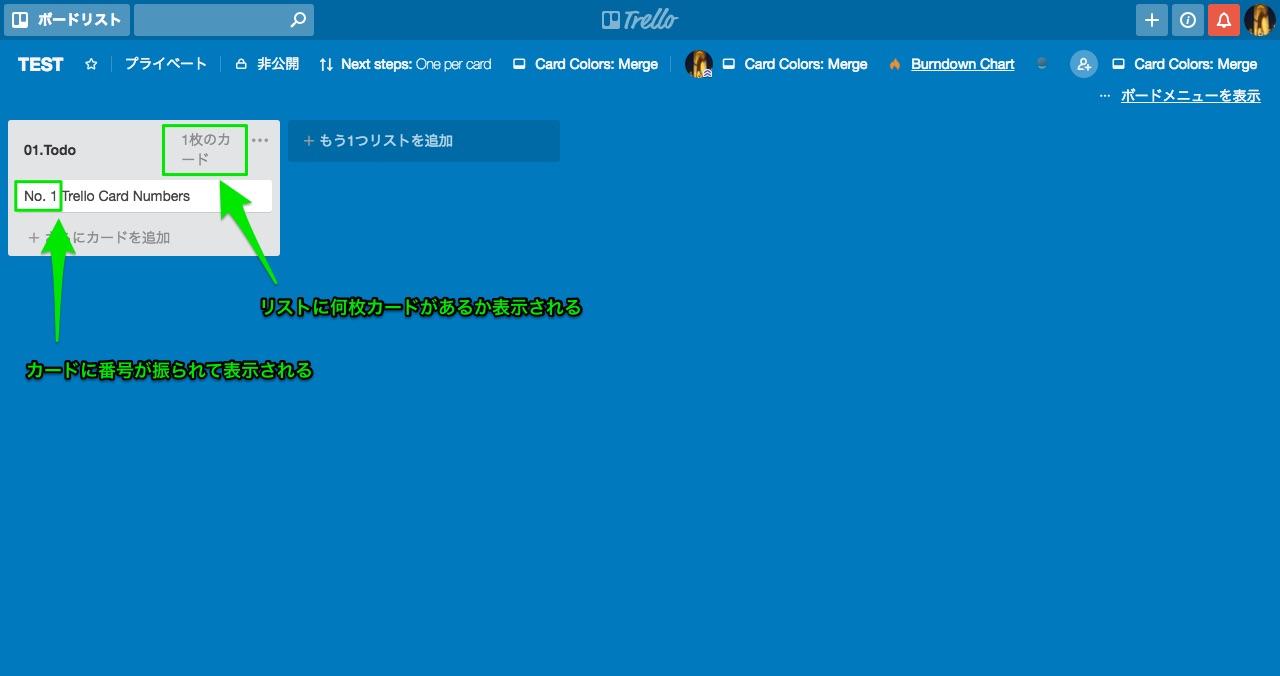 list-trello-extension_02.jpg