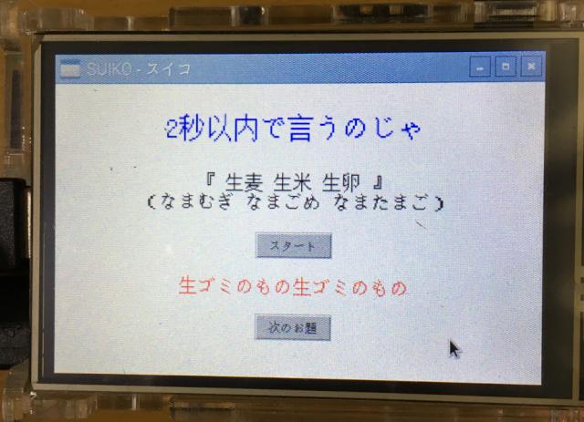 動作4_01.JPG