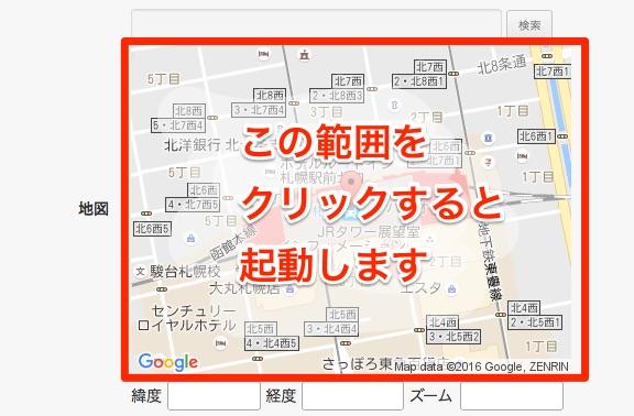 a-blog_cms 2.jpg