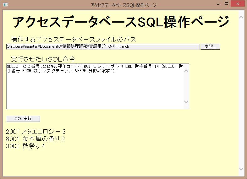 AccessPractice1.jpg