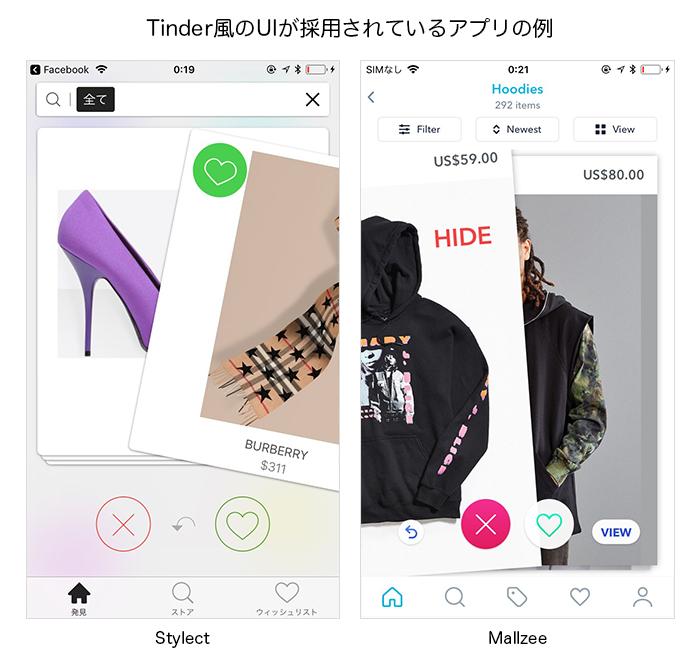 app_example.jpg