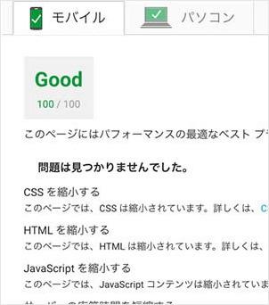 munashi02.jpg