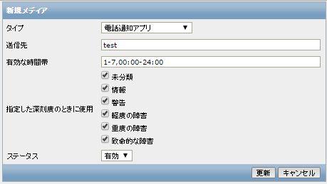 ユーザー.JPG
