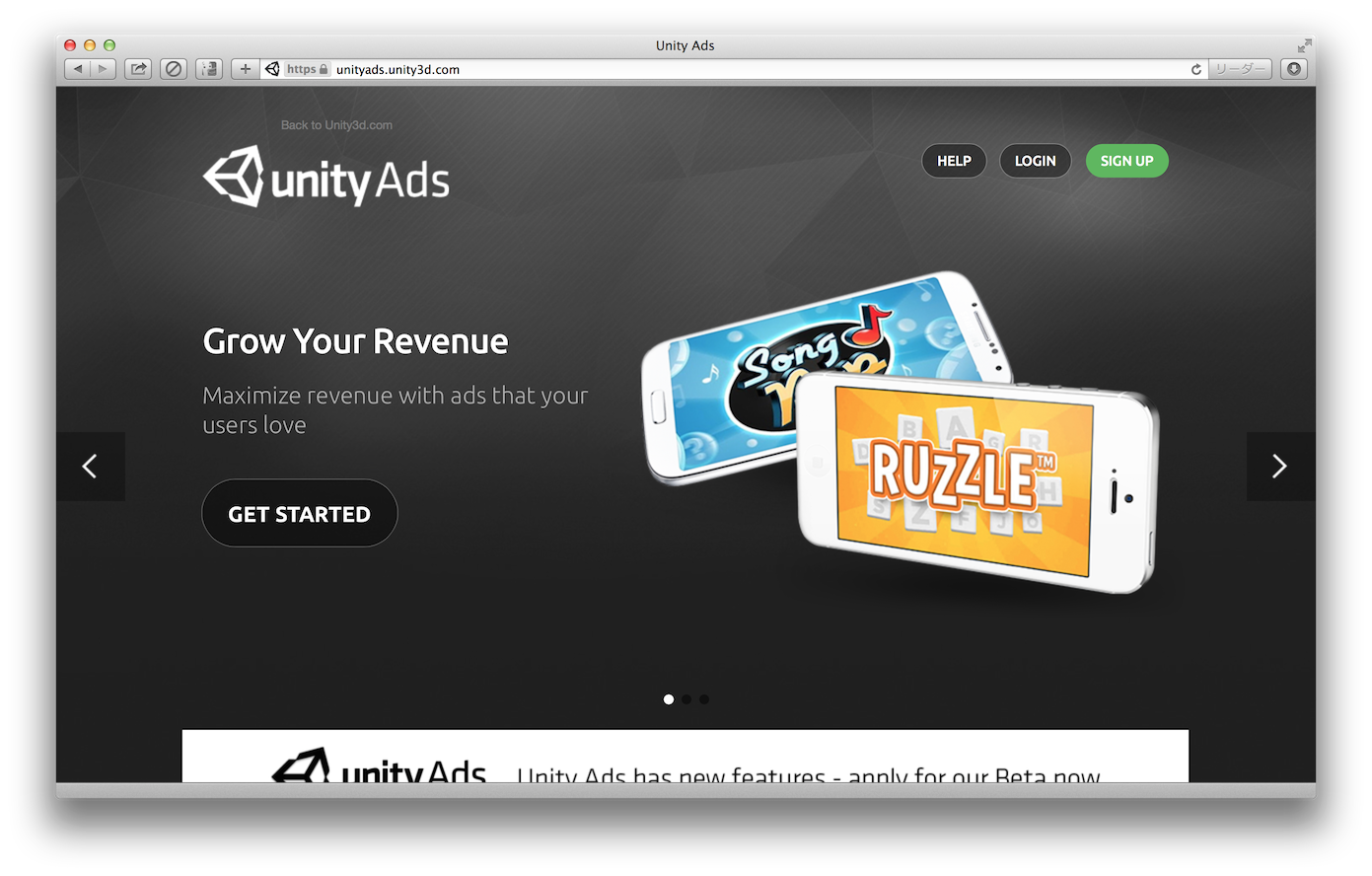 unity2015-01-27 10.56.07.png