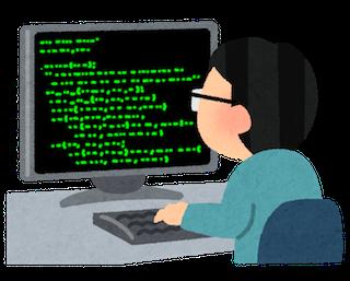 job_programmerのコピー.png
