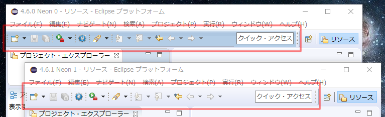 eclipse_4.6.1_toolbar.fw.png