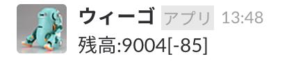 スクリーンショット 2018-02-02 16.40.20.png