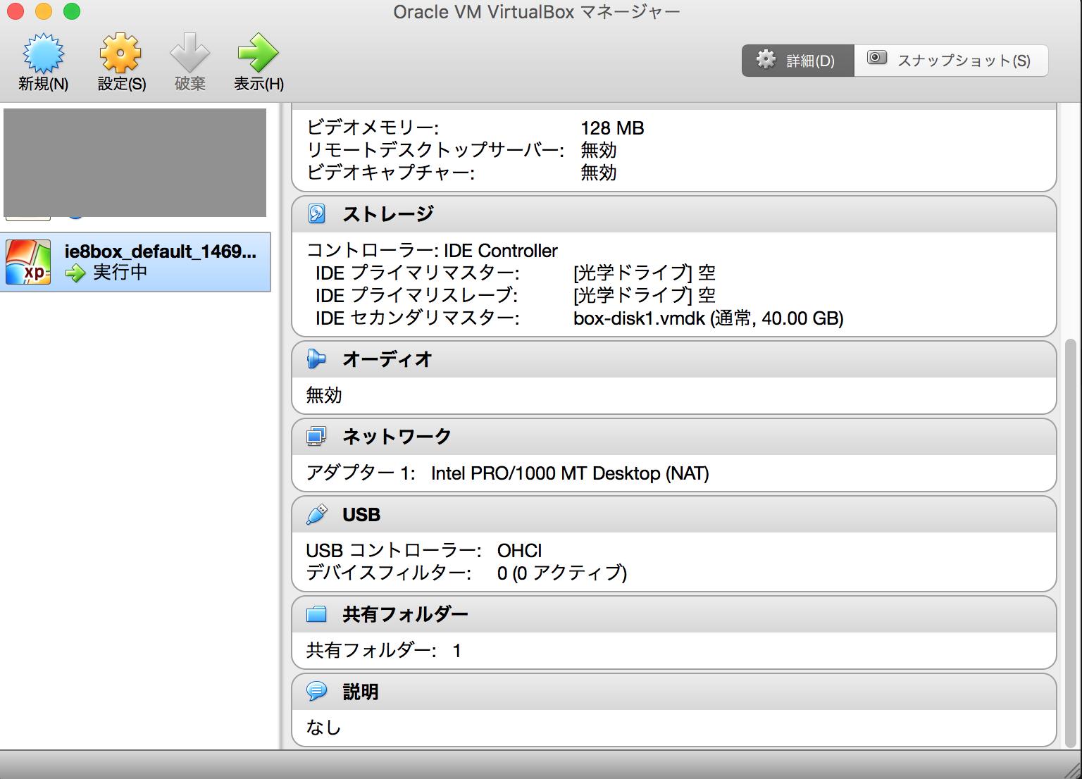 Virtualbox.png