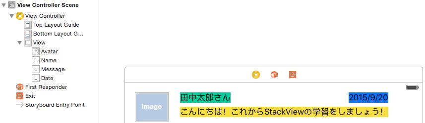 スクリーンショット 2015-09-20 4.17.15.png