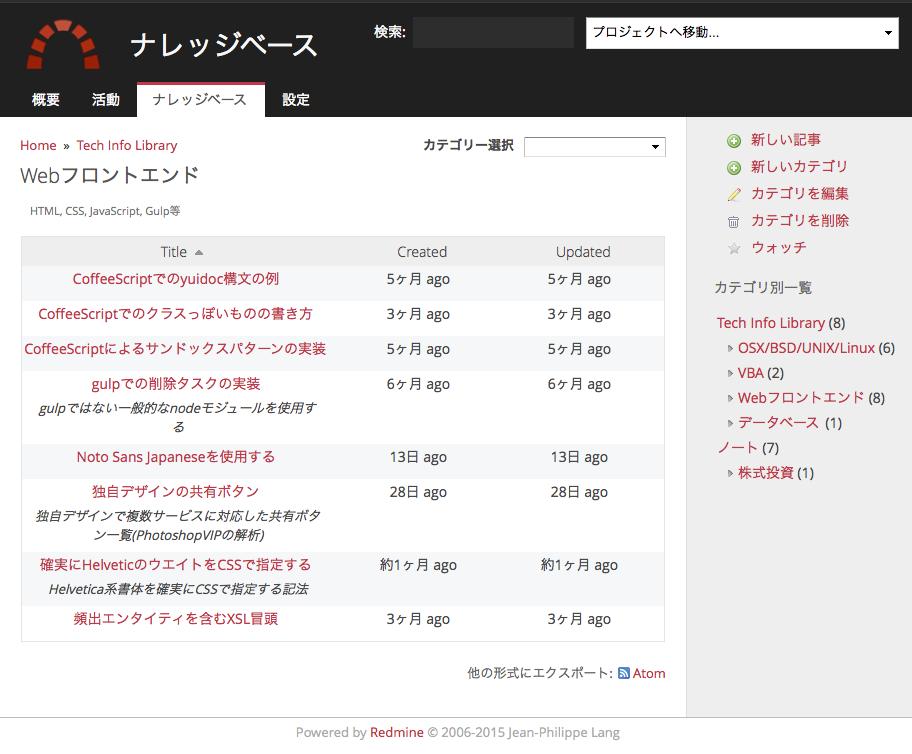 sample_of_knowledgebase.png