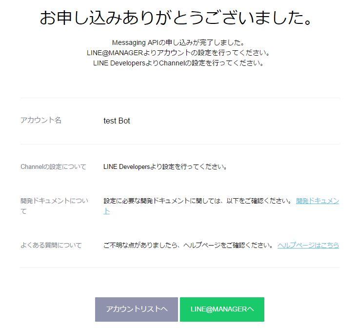 LINE_08.jpg