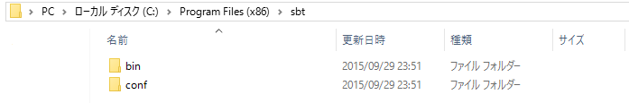 SBTFolder1.png
