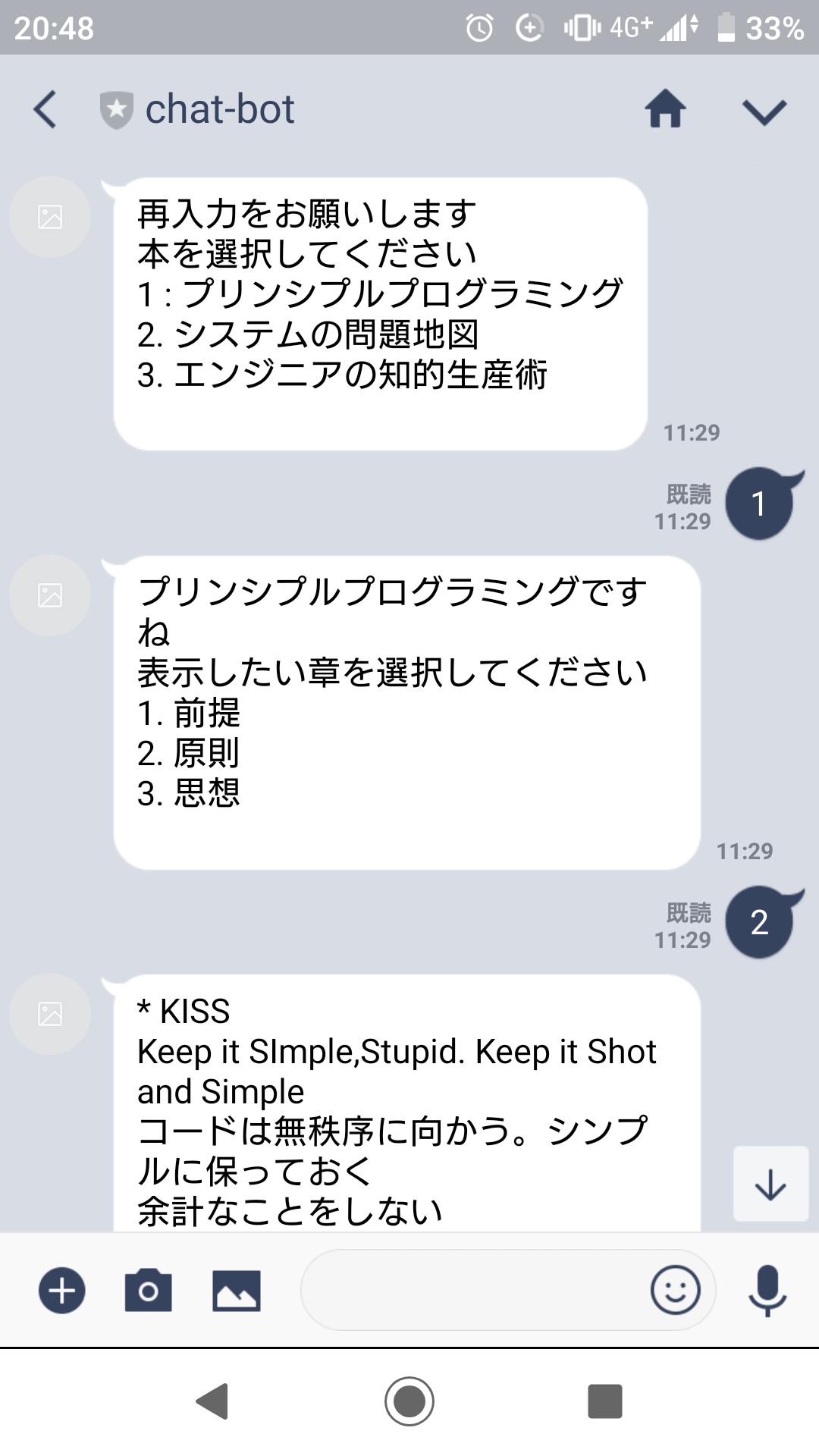 Screenshot_20190502-204816.png
