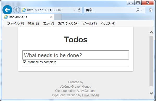 TS_052.jpg