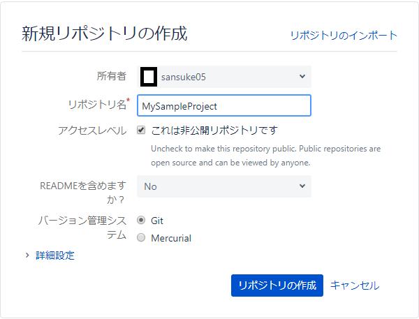 make_repo.png