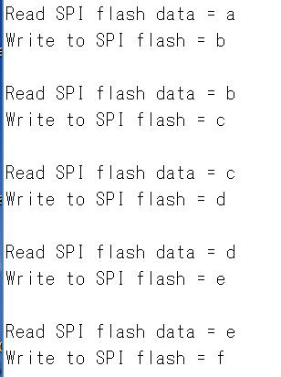 serialflash_demo.PNG