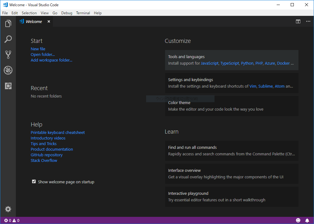 vscode01.PNG