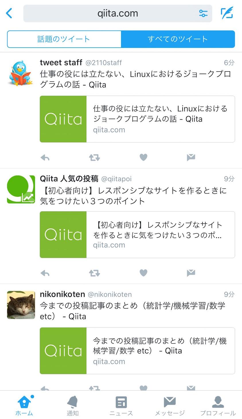 FullSizeRender 7.jpg