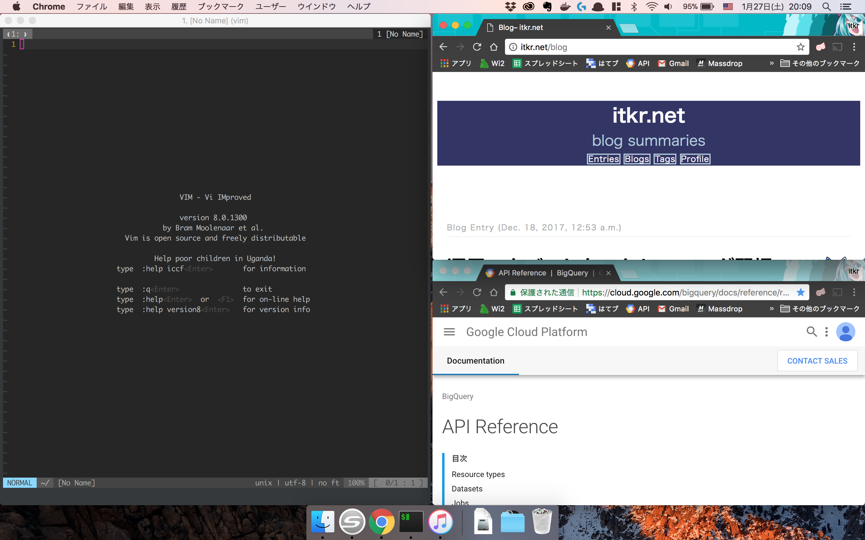 小さな画面のMacで戦うためのツール群
