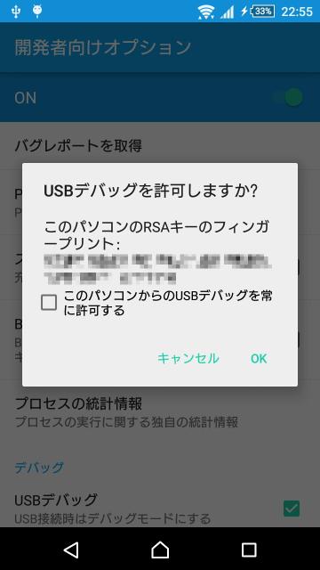 UsbDebug3.png