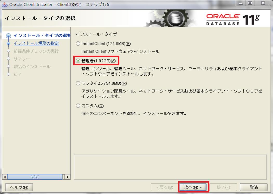 Cognos Oracle Jdbc Driver Oracledriver - socialmake