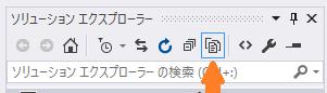 すべてのファイルを表示.png