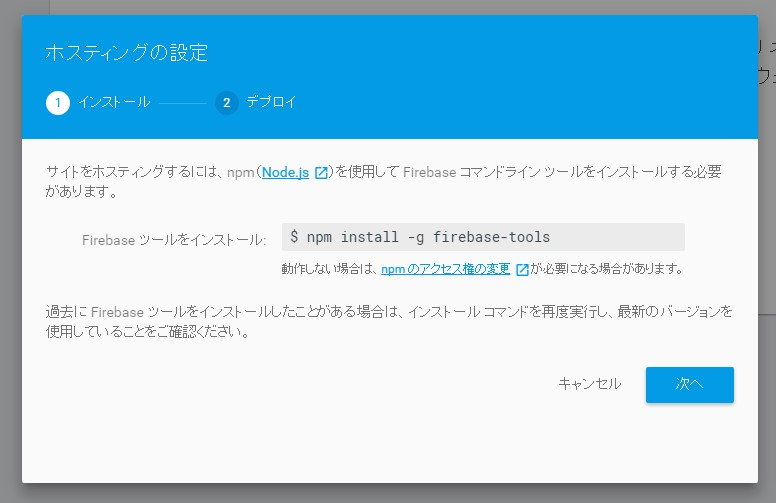 SS_NoName_20161026045642_No00.jpg