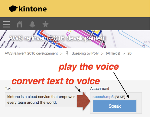 kintone gets lifelike speech from text via Amazon Polly - Qiita