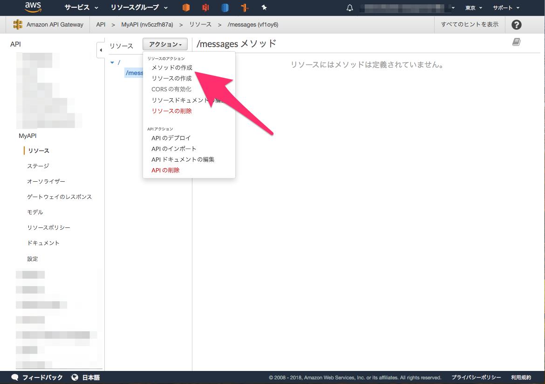 013_create_method.png