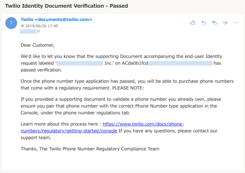 VerificationPassedMail.png