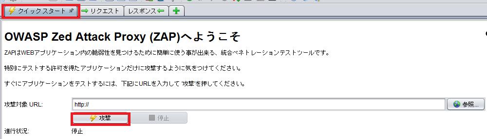 設定9.jpg