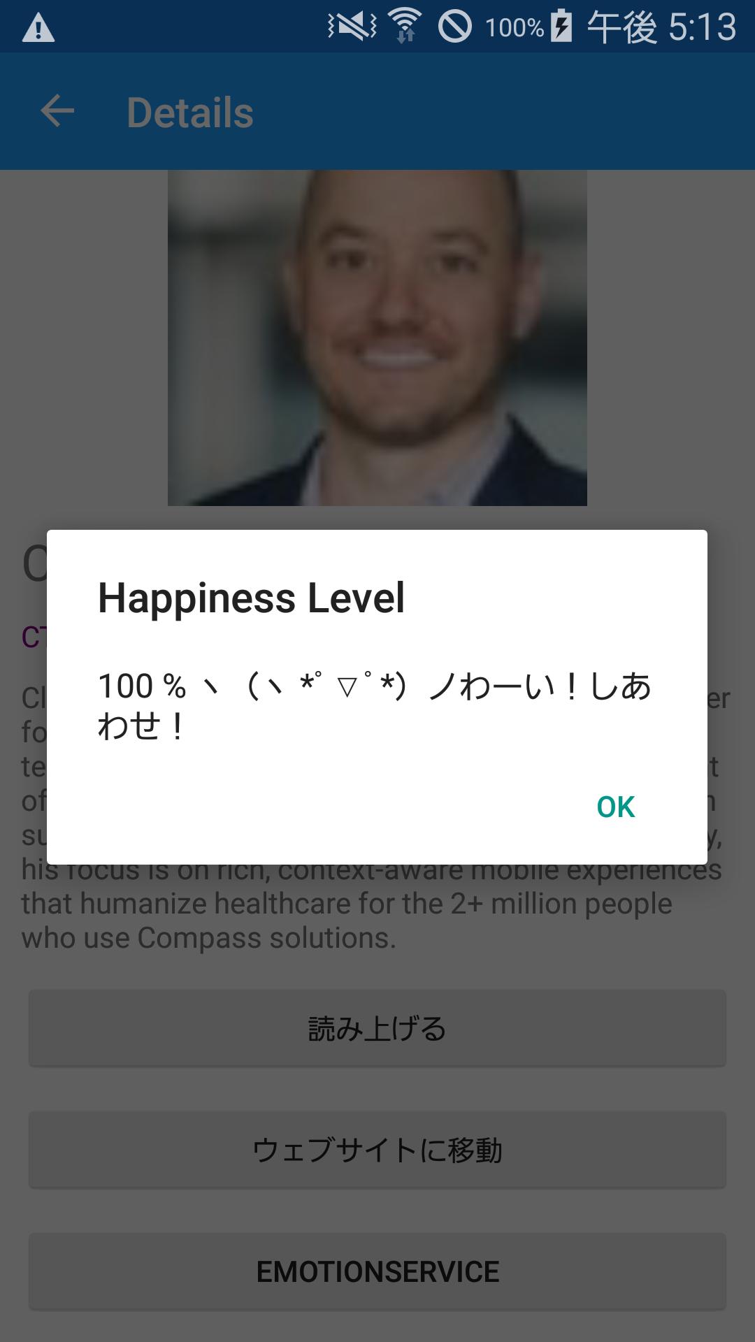 Androidサンプル1