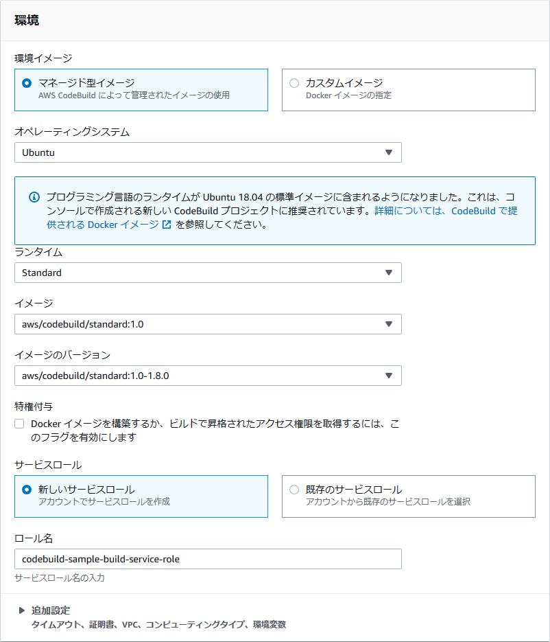 CodeCommitからS3バケットへファイルを自動配信する - Qiita
