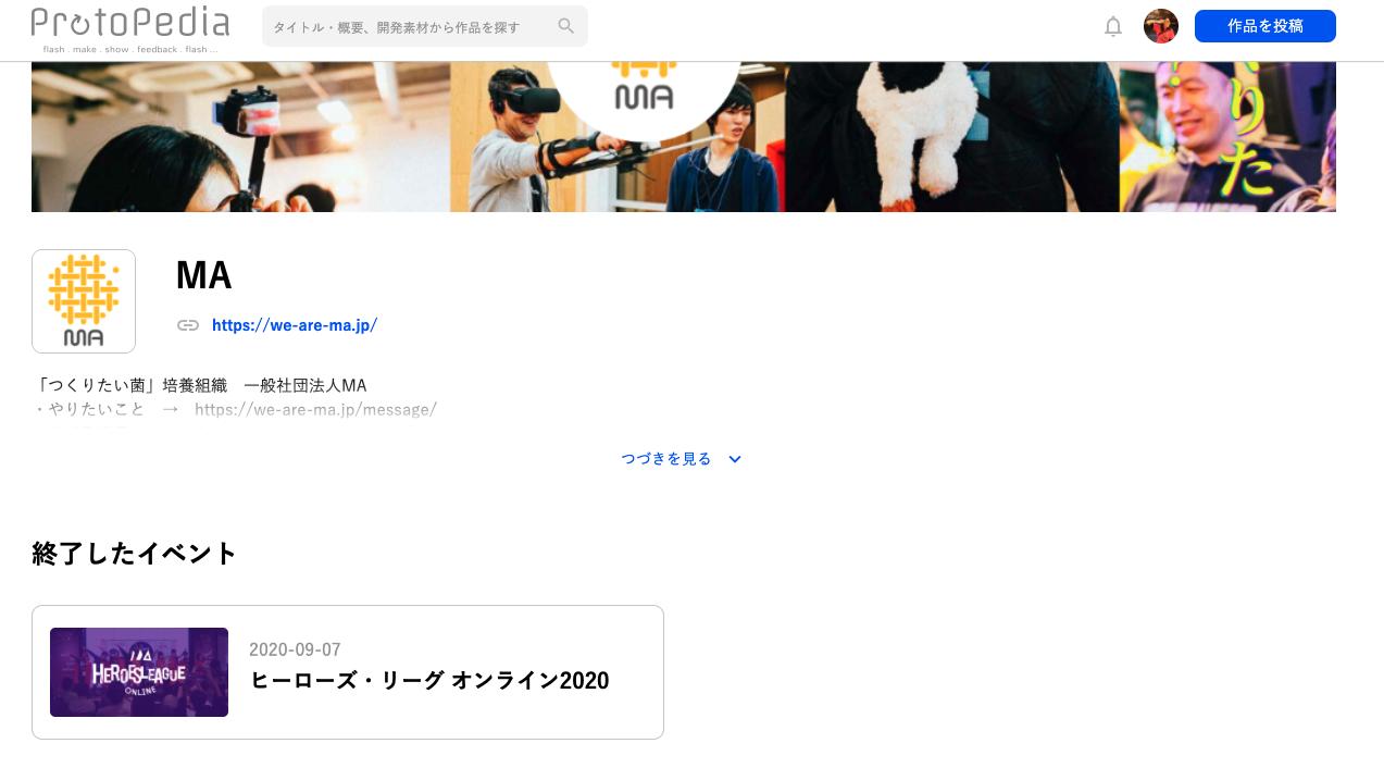 スクリーンショット 2021-03-26 11.22.34.png