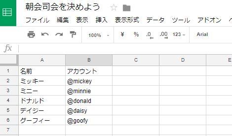 blog_3.JPG