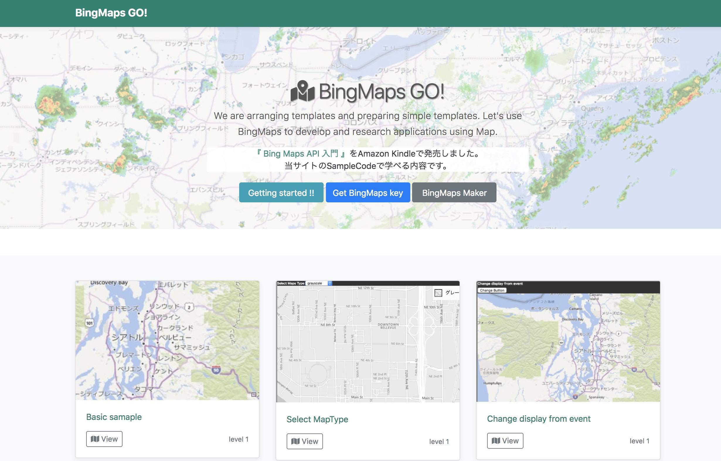 BingMaps_GO_.jpg