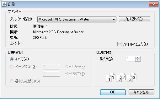 ios pdf 印刷 qiita