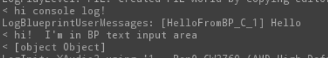 HelloFromBP_console2.png