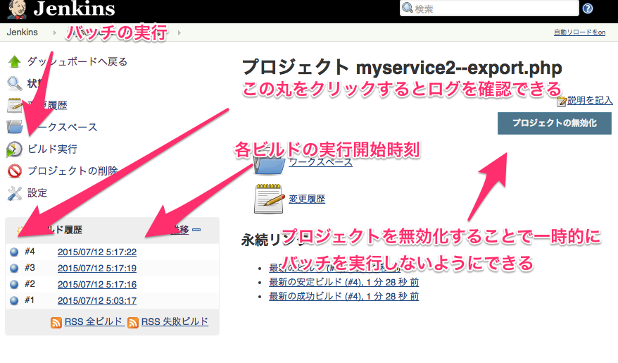 myservice2--export_php__Jenkins_.png