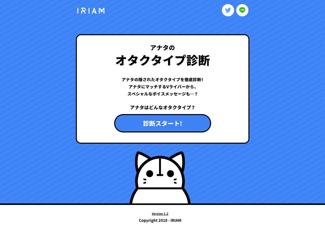 スクリーンショット 2019-04-20 12.19.48.png