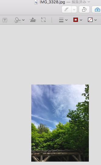 スクリーンショット 2017-06-04 9.41.26.png