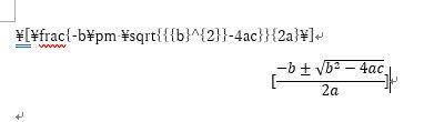 オブジェクトの挿入3JPG.JPG