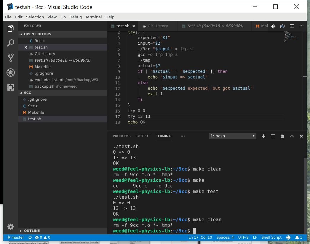 test.sh - 9cc - Visual Studio Code 2018-11-22 23.27.02.png